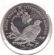 Kazakhstan 50 Tenge 2006 Animal - UNC - Kazakhstan