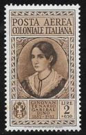Italian Colonies General, Scott # C!1 MNH Garibaldi, 1932 - General Issues