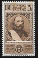Italian Colonies General, Scott # C!2 MNH Garibaldi, 1932 - General Issues