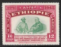 Ethiopia, Scott # 278 Mint Hinged Selassie, Roosevelt, 1947 - Ethiopia