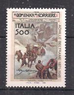 ITALIA  1995 A.BELTRAME SASS. 2139 MNH XF - 6. 1946-.. Repubblica