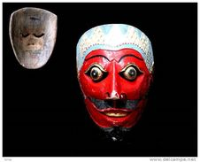Masque Topeng Royal Signé Du Nom De Son Propriétaire/ Court Topeng Mask From Yogyakarta - Art Asiatique