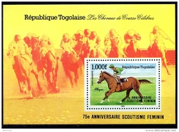 Togo, 1986, Scouting, Girl Scouts, Horse Racing, Equestrian, MNH, Michel Block 283 - Togo (1960-...)
