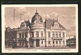 CPA Roustchouk, La Chambre De Commerce - Bulgarie