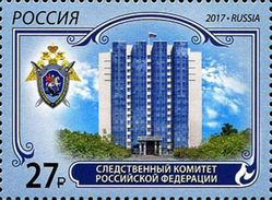 Russia 2017 1 V MNH The Investigative Committe Of Russia - Police - Gendarmerie