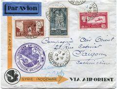 FRANCE LETTRE PAR AVION VIA AIR ORIENT DEPART EXPOSITION COLONIALE INTale 14-11-31 PARIS POUR LA COCHINCHINE - Luchtpost