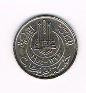 )  TUNESIE  5  FRANCS  1954 ( 1373 ) - Tunisie