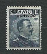 ITALIA 1916 - Effigie Di Vittorio Emanuele III Con Il Volto A Destra Soprastampato 20 C. Grigio-nero - MH - Sa 106 - 1900-44 Vittorio Emanuele III