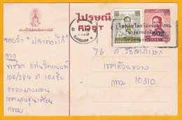 1926 - Entier Postal CP 50 St Surchargés Sur 25 St Avec Complément D' Affrt De Bangkok En Ville - Flamme - Thaïlande