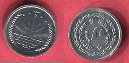1 POISA    ( KM 5 )   SUP 2 - Bangladesh