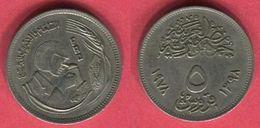 5 MILLIEMES   ( KM 478)   TB 2 - Egypte