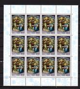 1995,  Noël, 2 X  1334 **en Feuillet De 12, Cote 84 €, - Full Sheets