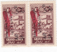 Lebanon-Grand Liban Air Mail Secours Aux Refugies Air Mail 10 P. Pair 1 Without ( X) MNH SUPERB, Skrill Pay. Only - Great Lebanon (1924-1945)