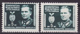 Yugoslavia 1945 Marshal Tito, Error - Different Colors, MNH (**) - Ongetande, Proeven & Plaatfouten