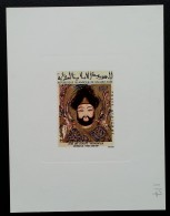 MAURITANIE - Epreuve 1972 - YT Aérien N°117 - Miniatures Musulmanes - Mauretanien (1960-...)