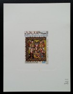 MAURITANIE - Epreuve 1972 - YT Aérien N°118 - Miniatures Musulmanes - Mauretanien (1960-...)