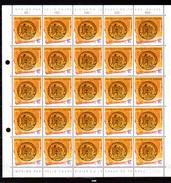 1996,   200° Enregistrement Et Domaines, 1353**en Feuilles  De 25 (pliée), Cote 35 € - Full Sheets