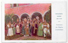 CPA Arménie Arménia Non Circulé - Arménie