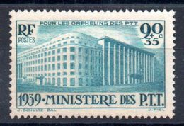 FRANCE - YT N° 424 - Neuf ** - MNH - Cote: 50,00 € - Unused Stamps