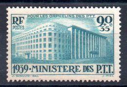 FRANCE - YT N° 424 - Neuf ** - MNH - Cote: 50,00 € - Nuevos