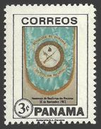 PANAMA 1981 MILITARY NATIONAL REAFFIRMATION BANNER SET MNH - Panama