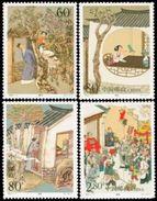 CHINA 2001-7 Collection Of Bizarre Story 1 Stamps - 1949 - ... Repubblica Popolare