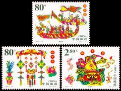 China 2001-10 The Duanwu Festival Stamp 3V Stamps - 1949 - ... Repubblica Popolare