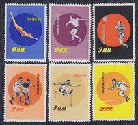 Taiwan 1960 Sport, MNH (**) Michel 390-395 - 1945-... Republic Of China