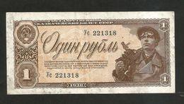 RUSSIA - CCCP - 1 ROUBLE (1938) - Russia