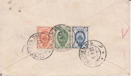 Russia Postal History . Sretensk Baikal Area - Briefe U. Dokumente