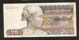 BURMA - UNION Of BURMA BANK - 75 Kyats Burma (1985) - Myanmar