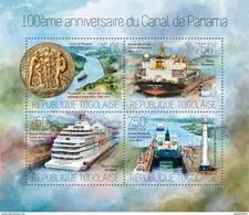 TOGO 2014 SHEET PANAMA CANAL SHIPS BOATS BARCOS Tg14117a - Togo (1960-...)