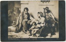 Tziganes Roms Gypsies Gitans Roms Family - Europe