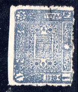 XP3383 - ASIA , Esemplare Usato - Sellos