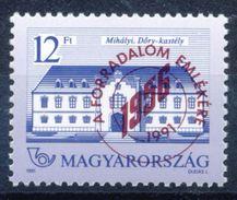 Ungarn  Mi.Nr.     4163  Postfrisch      35. Jahrestag Des Volksaufstandes Von 1956 - Ungarn