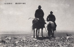 Mongolian Type, Men On Horseback, Japanese C1930s Vintage Postcard - Mongolia