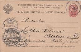 Russie Entier Postal Pour L'Allemagne 1895 - 1857-1916 Imperium