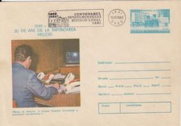 65953- ROMANIAN POLICE ANNIVERSARY, COVER STATIONERY, 1982, ROMANIA - Police - Gendarmerie