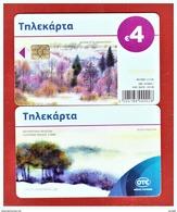 "GREECE: X-2413 ""Colored Autumn"" (40.000 Ex) 11/16 - Greece"