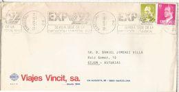 BARCELONA CC CON RODILLO EXPO 92 SEVILLA - 1992 – Sevilla (España)