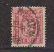 Danemark / Service / N 8b / 8 Ore Rouge / Oblitéré - Officials