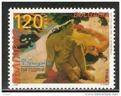 Bulgaria 1998 Mi# 4341 ** MNH - Are You Jealous?, By Paul Gauguin - Bulgarie