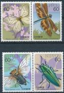 Japan  Insecten - Vlinders