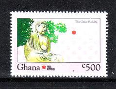 Ghana -   19691.  Budda. MNH - Buddhism