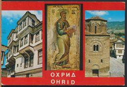 °°° 8522 - MACEDONIA - VIEWS - 1986 With Stamps °°° - Macedonia
