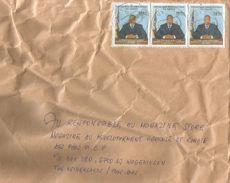 DRC Congo 2014 Uvira President Kabila 350 FC With Sewing Machine Perforation Cover. Stamps Photocopy? - Democratische Republiek Congo (1997 - ...)