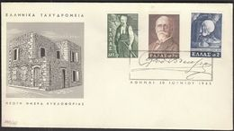 Greece 1965 / Eleftherios Venizelos / Politician / FDC - FDC