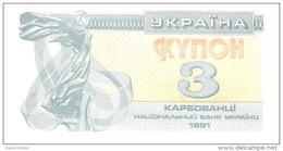Ukraine - Pick 82 - 3 Karbovantsi 1991 - Unc - Ucraina