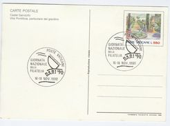 1990 VATICAN Bari NATIONAL PHILATELIC DAY EVENT  Cover POSTAL STATIONERY CARD Stamps - Postal Stationeries