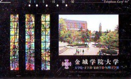 Télécarte  Japon * EGLISE * CHURCH * ART * KUNST (12) RELIGION VITRAIL * STAINED GLASS JAPAN PHONECARD - Pintura